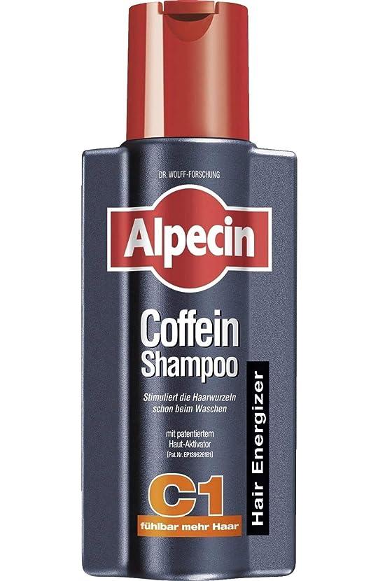 シダクラウドバイパスアルペシン カフェイン シャンプー Alpecin Coffein Shampoo C1 250 ml [並行輸入品]