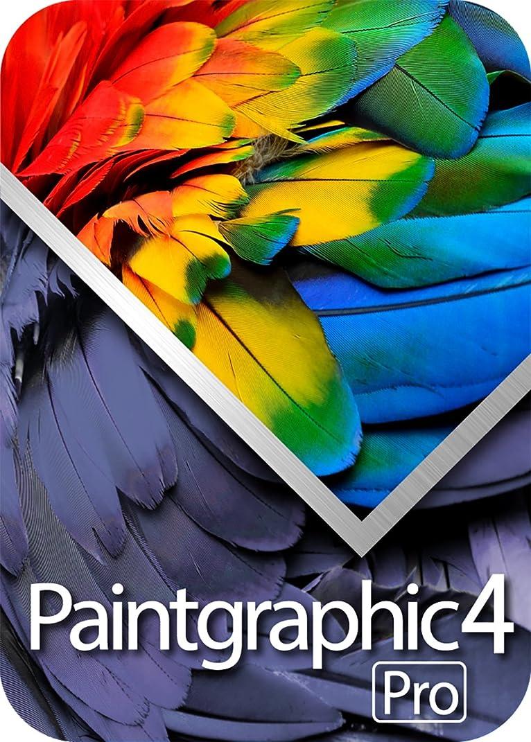 アイザックシャイニング表向きPaintgraphic 4 Pro (最新)|win対応|ダウンロード版