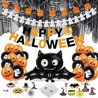 Halloween spinnenweb ballonnen decoratieset Happy Halloween Decoration geest pompoenslinger, Halloween kinderfeestballonn...