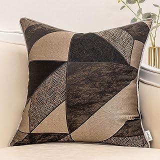 Yangest 18 x 18 Inch Rust Satin Textured Throw Pillow Cover Luxury Modern Jacquard Velvet Cushion Case Christmas Decorativ...