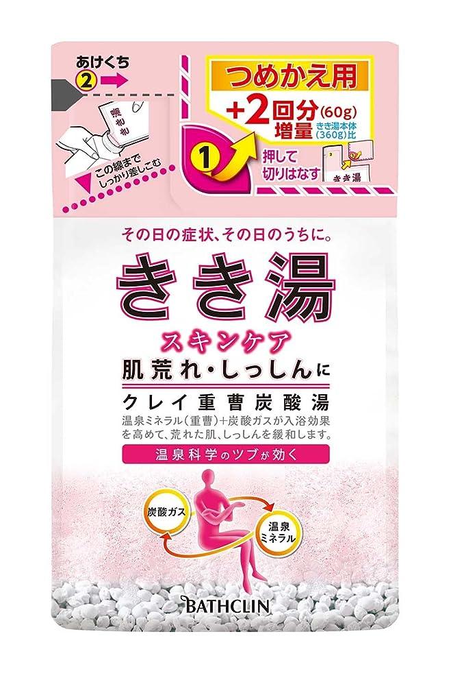 フィールドゴール材料きき湯 クレイ重曹炭酸湯 つめかえ用 420g 入浴剤 (医薬部外品)