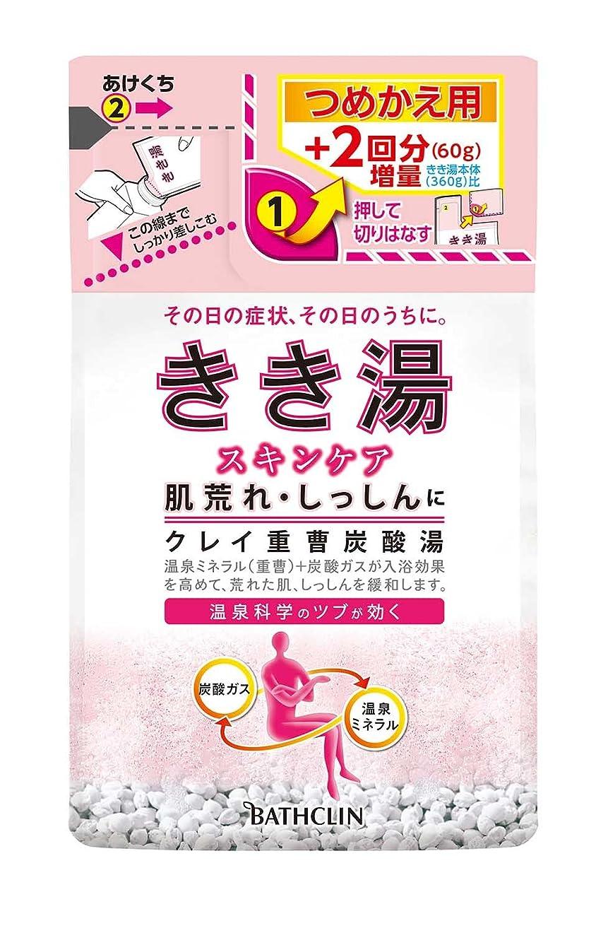 対抗旋回外向ききき湯 クレイ重曹炭酸湯 つめかえ用 420g 入浴剤 (医薬部外品)