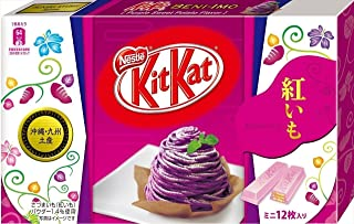 "Japanese Kit Kat Mini Beniimo Purple Yam ""Okinawa,Kyushu Area Limited"" 12pcs"