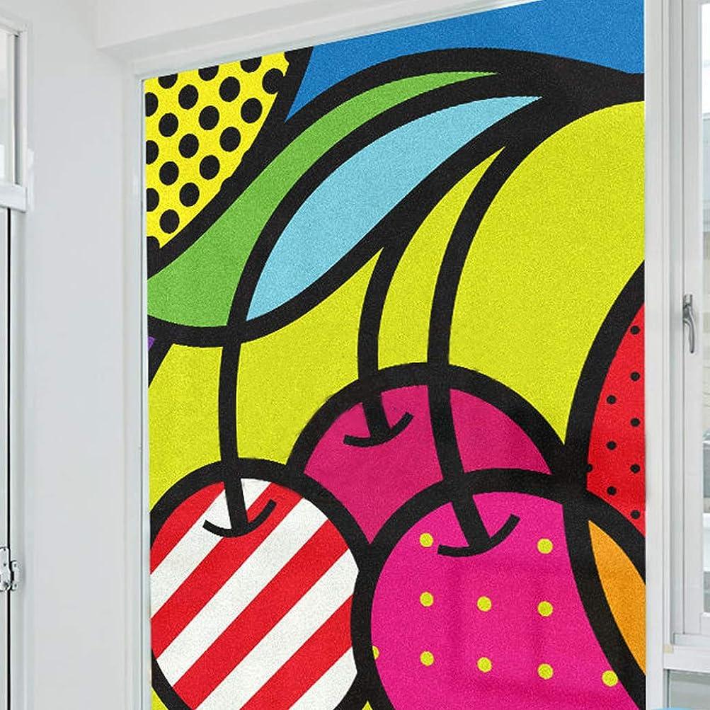ギャザーここに庭園防止UV窓用フィルム/静電気吸着ステンド装飾窓のステッカーガラスフィルムのために適したバスルームキッチン子供部屋-静電気-80バツ120CM(31バツ47インチ)