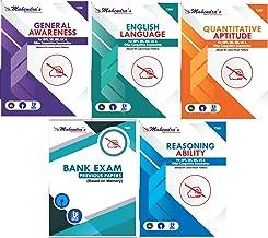 Mahendras Bank Kit English Latest Material (Combo of 5) [ BANK   PO   CLERK   ENTRANCE   EXAM   RRB   IBPS   PO   LIC   RB...