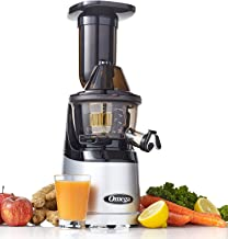 Omega MMV700S MegaMouth Vertical Low Speed Quiet Juicer with Smart Cap Spout Tap, 240-Watt, Silver