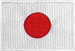 日本国旗ワッペン 日章旗 (日の丸) 7cm×4.8cm