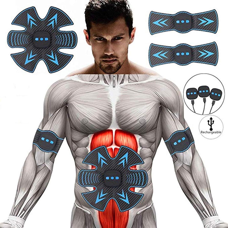 ホーン公使館北極圏EMS筋肉フィットネストレーナー、8ブロック腹部トレーニング&脂肪燃焼脚エクササイズUSB充電式6モードAbトレーナーポータブルホームスリミング男性と女性に適しています