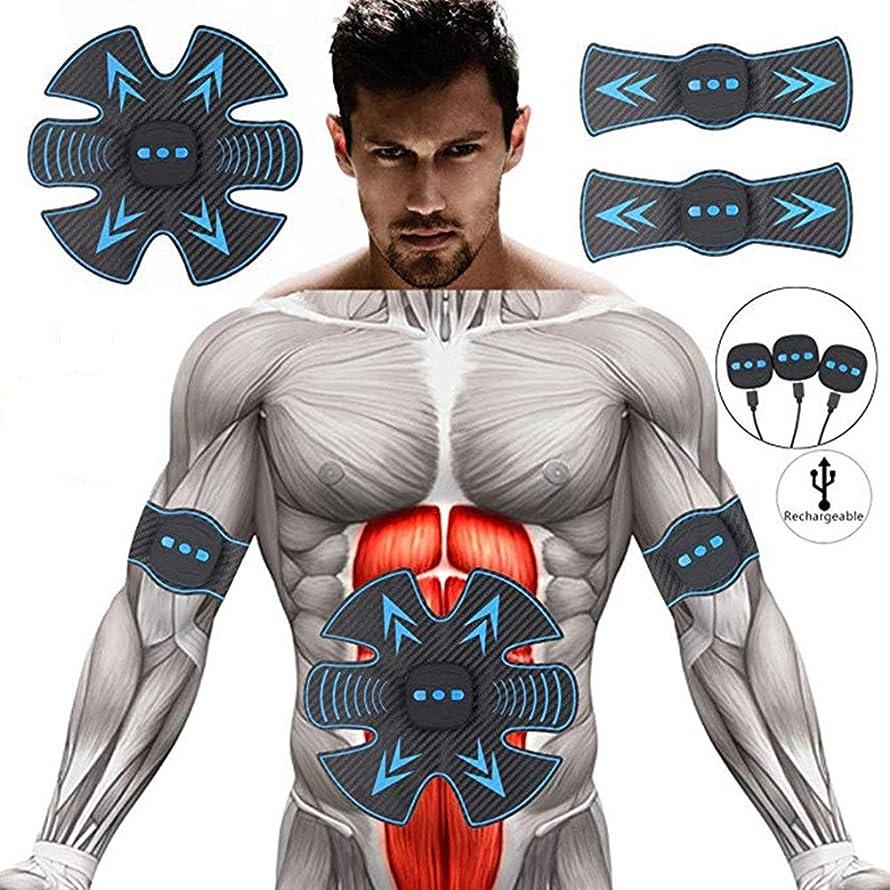 部分麻痺記録EMS筋肉フィットネストレーナー、8ブロック腹部トレーニング&脂肪燃焼脚エクササイズUSB充電式6モードAbトレーナーポータブルホームスリミング男性と女性に適しています