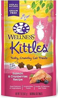 ウェルネス キトルズ (穀物不使用 ご褒美のおやつ) サーモン [クランベリー入り] 猫用(56g 約150個/1袋)