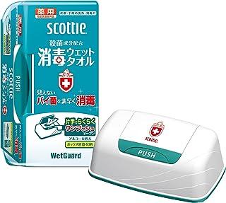 スコッティ 消毒ウェットタオル ウェットガード 40枚入り ボックス [指定医薬部外品]