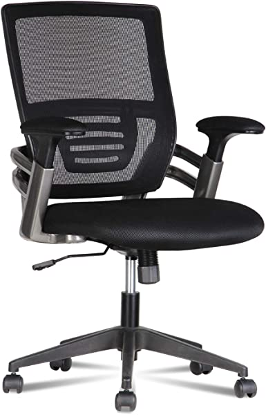 Cungon Online Ergonomic Office Chair Mid Back Mesh Office Computer Swivel Desk Task Chair With Explosion Proof Support Black