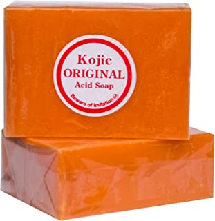 NEW Original Papaya Kojic Whitening Soap With Micro-Exfoliation- 120g
