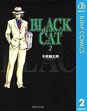 表紙: BLACK CAT 2 (ジャンプコミックスDIGITAL)   矢吹健太朗