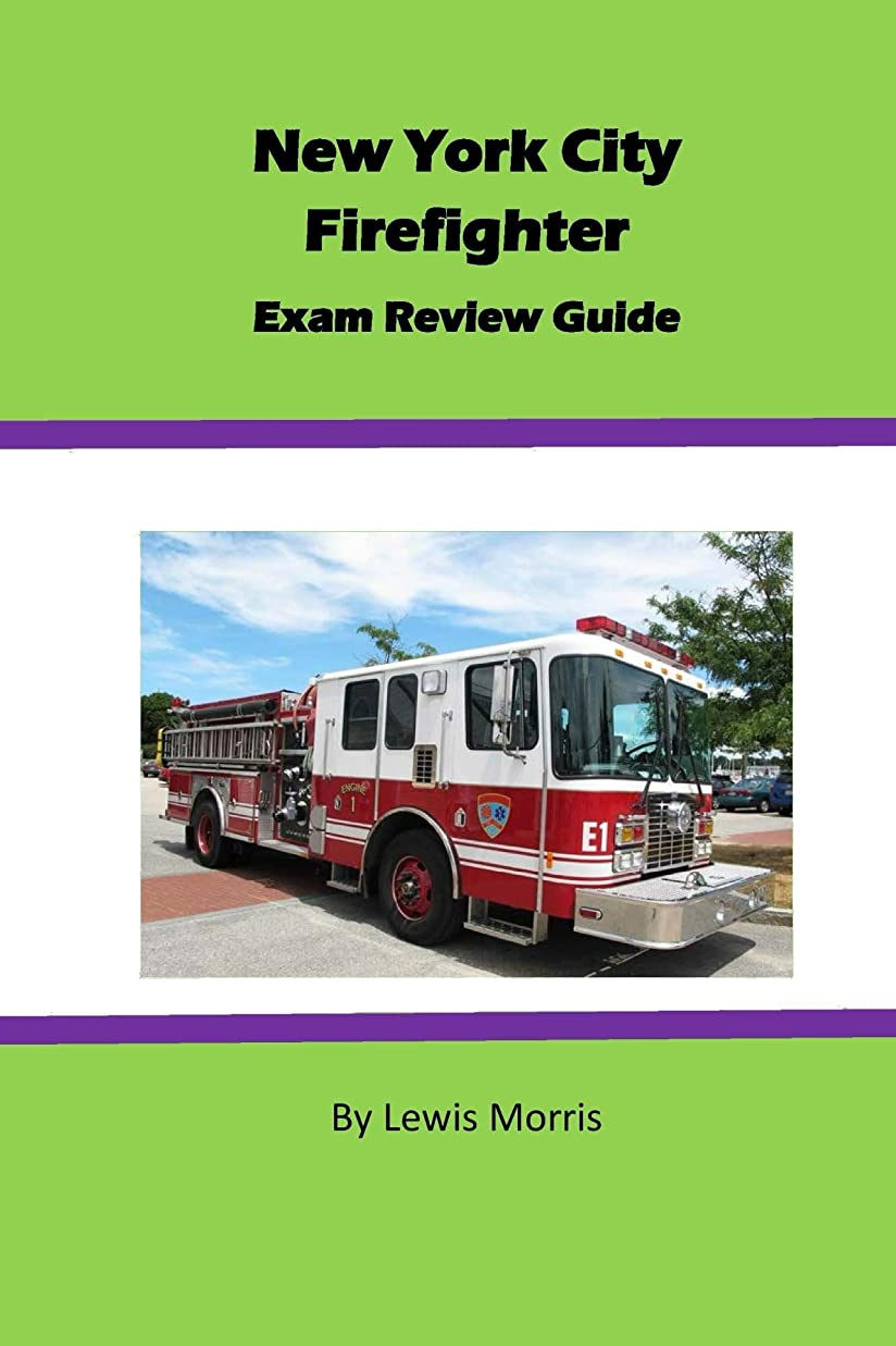 菊形New York City Firefighter Exam Review Guide (English Edition)