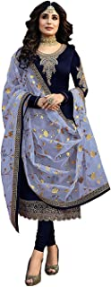 Aria fabrics salwar suit for women| straight suit | salwar suit material | salwar pant for women | salwar kameez for women