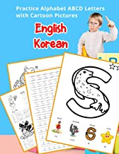 English Korean Practice Alphabet ABCD letters with Cartoon Pictures: 연습, 영문, 문자, 와, 만화 사진 (English Alphabets A-Z Handwriting & Coloring Vocabulary Flashcards Worksheets)