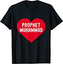 I Love Prophet Muhammad Red Heart Arabic Calligraphy Gift T-Shirt