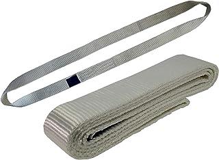 Wegwerp eindeloze sling 0,75 ton draagvermogen 0,5 meter lengte hijsbanden bandlus ronde lus hefband van polyester met ein...