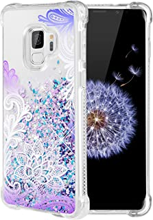 Caka Galaxy S9 Case, Galaxy S9 Floral Glitter Case Flower Pattern Series Luxury Fashion Bling Flowing Liquid Floating Sparkle Glitter Soft TPU Case for Samsung Galaxy S9 (Gradient Lace)