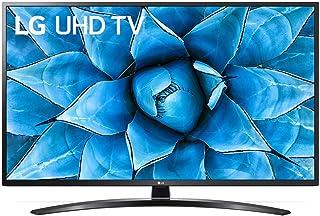 LG 55UN7440 55 inch UHD Smart TV-2020