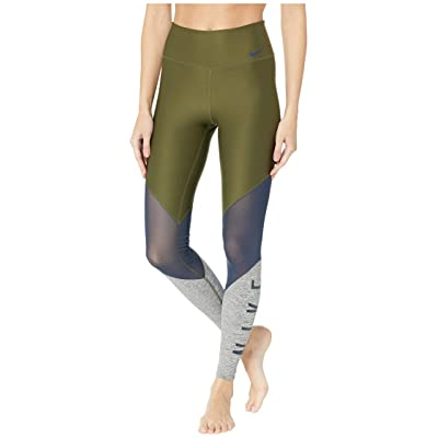 Nike Power Mesh Wrap Graphic Gym Tights (Olive Canvas/Obsidian/Obsidian) Women