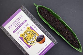 Mr. Ghorbani- Riceberry Reis 1 Kg Original Thailändisches Reis, Reis-Sorte,