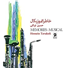 Best hossein tavakoli mp3 Reviews