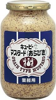 キユーピー マスタード(あらびき) 530g