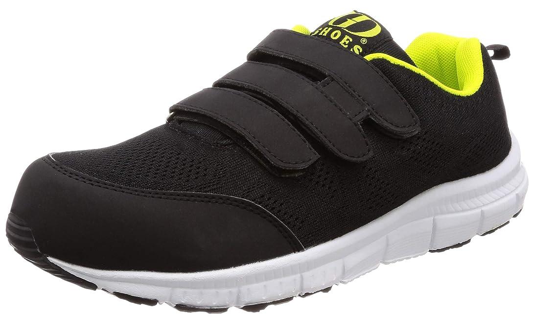 乞食犯す心理的に軽量 ニットスニーカー 樹脂製先芯入り 作業靴 GD-350マジック メンズ