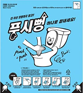 Toilet Disposable Sticker Plunger for a Toilet Clogged_3 Sheets