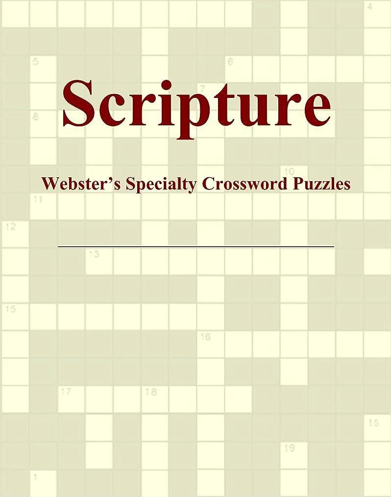 塩ウッズ北Scripture - Webster's Specialty Crossword Puzzles