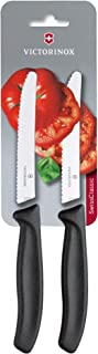 Victorinox Swiss Classic 2er Set Gemüsemesser mit Wellenschliff, 11 cm Klinge, Klingenschutz, Spülmaschinengeeignet, schwarz