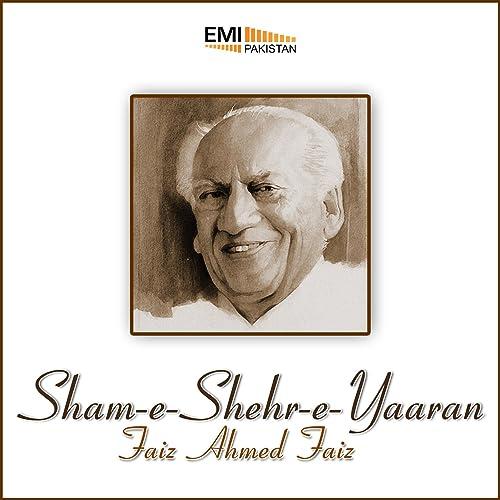 Wo Buton Ne Daley Hein Waswase By Faiz Ahmed Faiz On Amazon Music Amazon Com Entdecken, shoppen und einkaufen bei amazon.de: amazon com