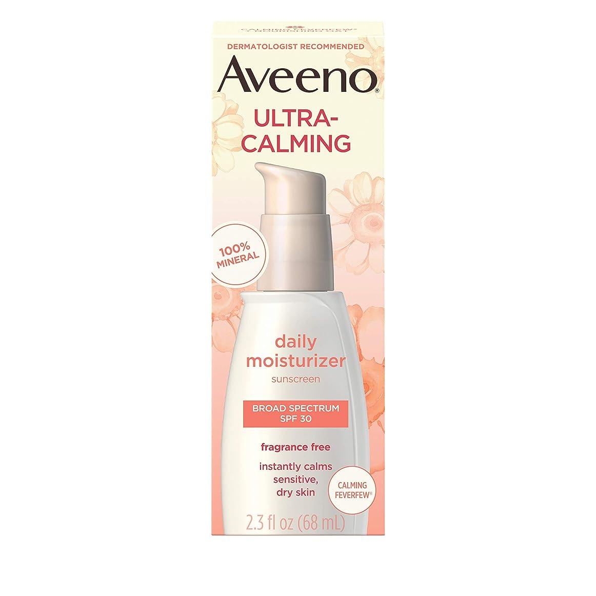 工業化する連結する彼自身アビーノ ウルトラカーミング デイリーモイスチャライザー無香料 敏感肌用 SPF30 0.25オンス Aveeno Ultra-Calming Daily Fragrance-Free Moisturizer - Sensitive Skin - SPF 30-2.5 fl oz