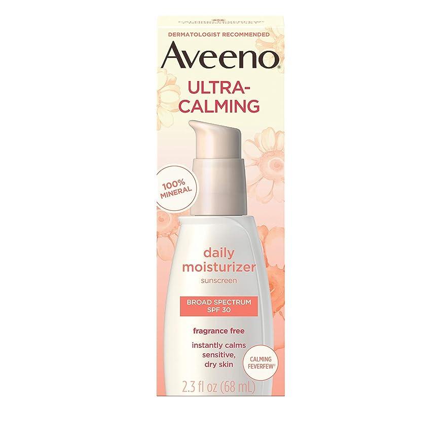 自然北米キルトアビーノ ウルトラカーミング デイリーモイスチャライザー無香料 敏感肌用 SPF30 0.25オンス Aveeno Ultra-Calming Daily Fragrance-Free Moisturizer - Sensitive Skin - SPF 30-2.5 fl oz