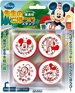 ビバリー ミッキーマウス スタンプ 先生のごほうびスタンプ SE4-015