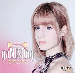 海外シンガーによるアニソンカバー「ガニソン! 」Airii Yami from スペイン #6