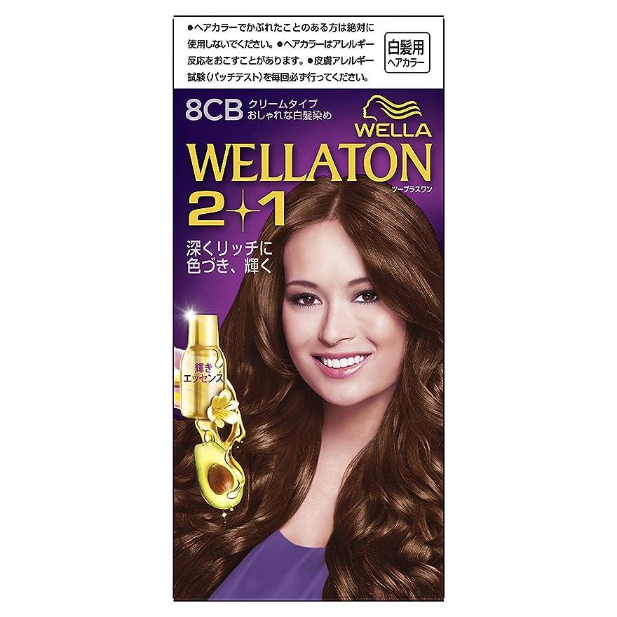 イタリアのウルル健康的ウエラトーン2+1 クリームタイプ 8CB [医薬部外品] ×3個
