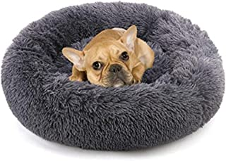 Dog beds, Soft Plush cat Cushion, Machine Washable Slip of self-Insulation Kennel, pet can Improve SleepLDiameter70cmD...