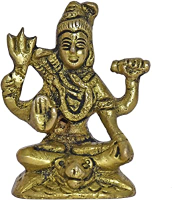 999Store Brass Idols Lord Bholenath Mahadev Statue Home Décor Mandir Temple Gift Indian Art( Brass_2.5x2x1.4 Inches_0.140 Kg) Brass071