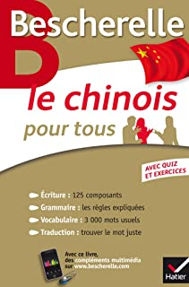 Le chinois pour tous: Ecriture, Grammaire, Vocabulaire. (Bescherelle Edition).. (French Edition) (French and Chinese Edition)