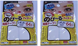 【Set of 2】 DAISO Double Eyelid Tape 64pcs. Regular Type (Clear) No.360