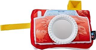 Fisher-Price Crinkle Camera Mirror