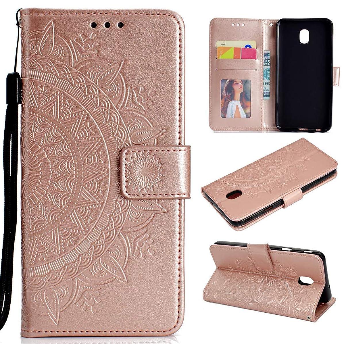 XYX Mobile Case for J7v 2018,[Totem Flower][Wrist Strap][Kickstand][Card Slots] Premium PU Leather Phone Wallet Case for Samsung J7 2018/J7 Refine/J7 V 2nd Gen /J7 Star,Rose Pink
