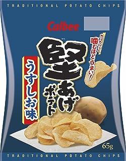 カルビー 堅あげポテト うすしお味 65g