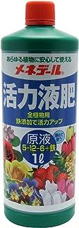 メネデール 活力剤 メネデール活力液肥原液 1L