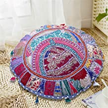 Stylo Culture Ethnic Meditation Cushion Floor Pillow Vintage Patchwork Cushion Cover Grey 22x22 Decorative Round Decor Sea...