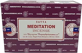 Satya Sai Baba Nag Champa- Meditation Incense Sticks Box - Pack of 12 (15 Gram Each)