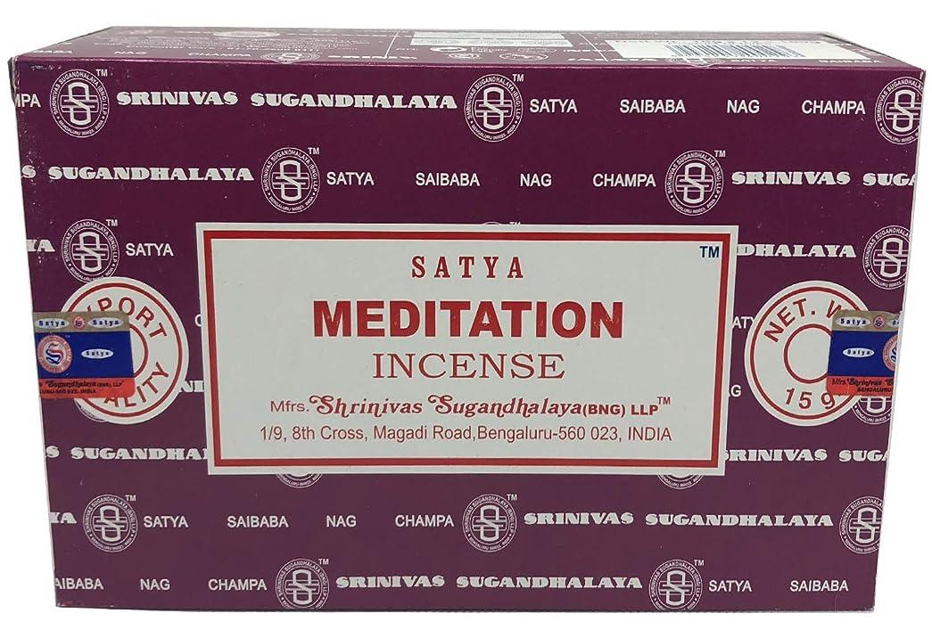 サイト追加する控えめなSatya Sai Baba ナグチャンパ 瞑想用お香スティック 12本パック 各15グラム